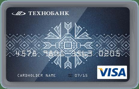 Невозобновляемая кредитная карточка с поручительством