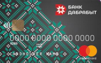 онлайн заявка на кредит совкомбанк спб