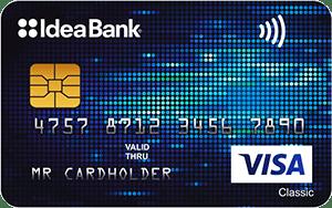 Дрожжи Visa Classic