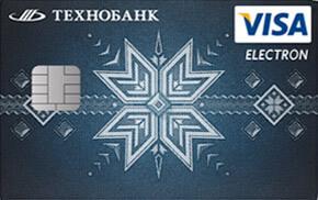 Невозобновляемая кредитная карточка под неустойку