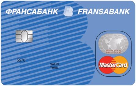 MasterCard Standard (USD)