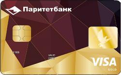 Дебетовая Visa Gold в BYN