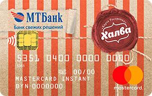 Взять кредит в банках витебска совкомбанк расчет кредита онлайн калькулятор