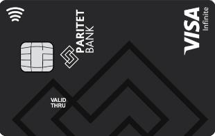 Visa Infinite (USD)