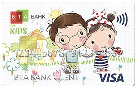 Детская карточка (EUR)