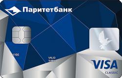 Мультивалютная Visa Classic