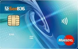 Международные дебетовые Visa Electron / Maestro / БЕЛКАРТ-Maestro в BYN