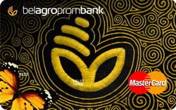 MasterCard Unembossed (под поручительство)