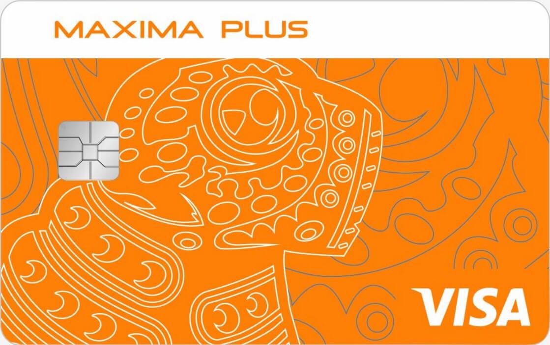 Maxima Plus в BYN