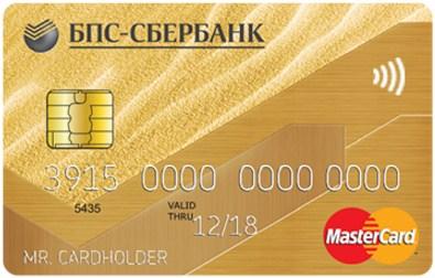 MasterCard Gold в USD