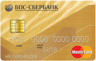 MasterCard Gold в BYN