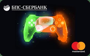Virtual GameCard (BYN)