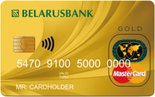 MasterCard Gold (EUR)