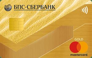 MasterCard Gold (BYN)
