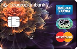 MasterCard Unembossed «Моцная картка» (RUB)