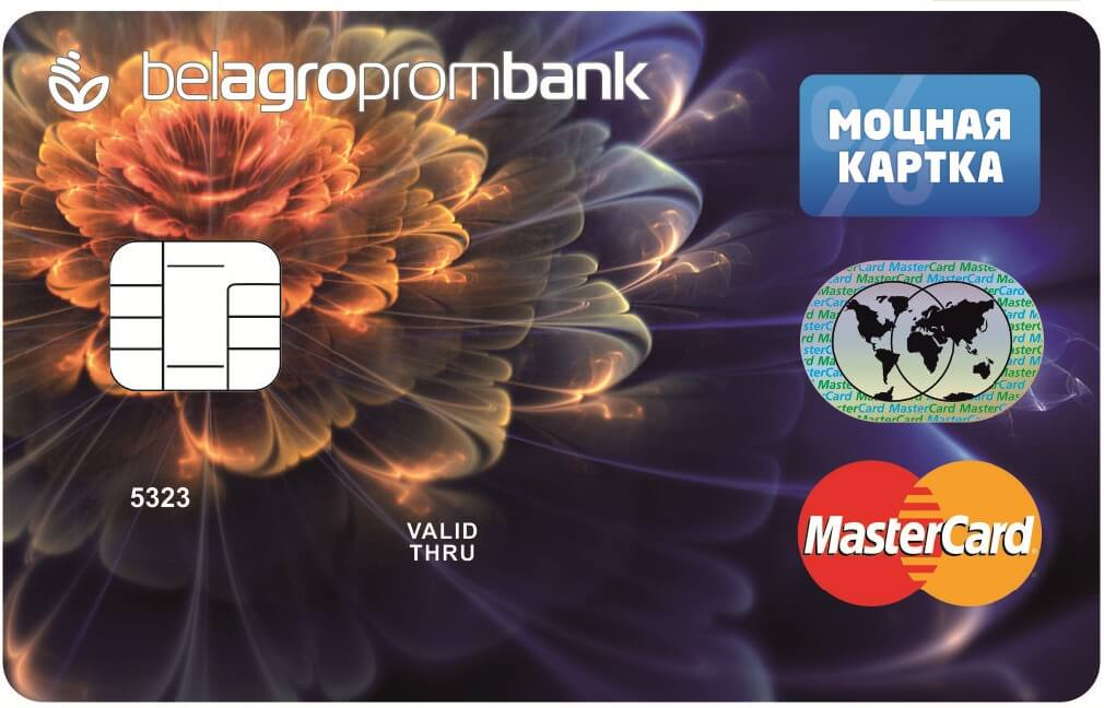MasterCard Unembossed «Моцная картка» в BYN