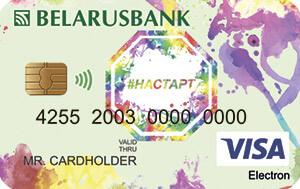 Клуб #настарт Visa Electron (RUB)