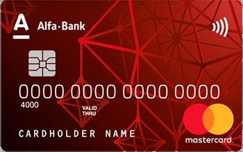 MasterCard Standard(EUR)