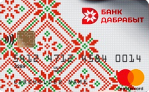 credit agricole ua интернет банкинг