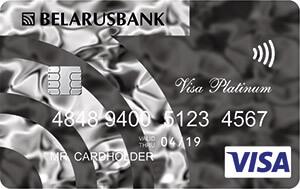 Клуб «Персона» (Visa Platinum) RUB
