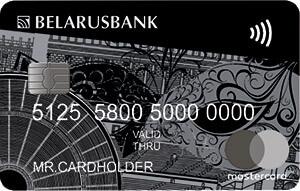 Клуб «Персона» (Mastercard World Black Edition) USD