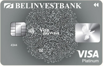 Visa Platinum (BYN)