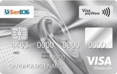 Visa Platinum (USD)