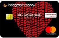 Благотворительная Mastercard Gold «Прикосновения»