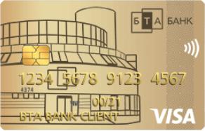 Visa Gold (EUR)