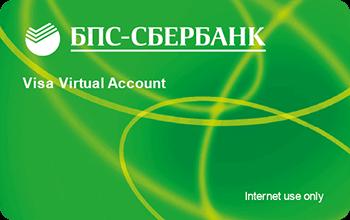 Visa Virtuon (BYN)