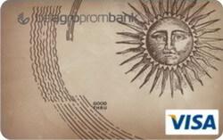 Visa Classic (RUB)