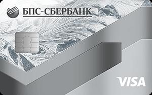 Пенсионная Visa Classic