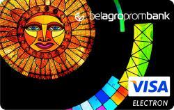 Visa Electron Credit