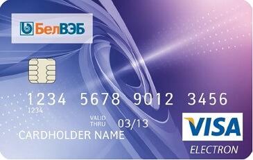 Международные дебетовые Visa Electron / Maestro в EUR