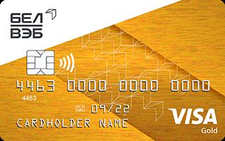 Visa Gold в EUR