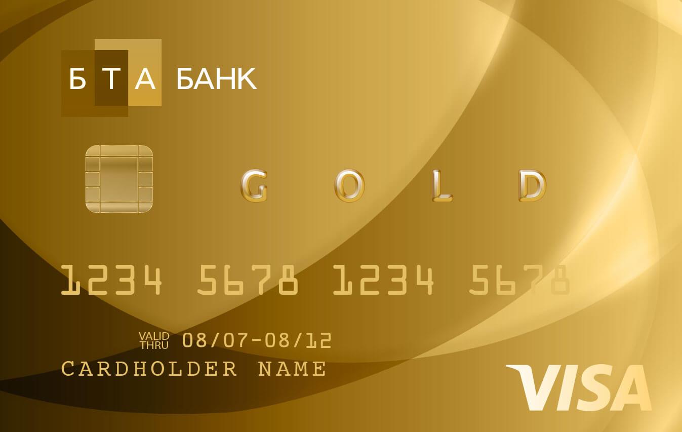 Карта юного путешественника Visa Gold в USD