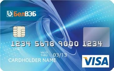 Международные дебетовые карточки Visa Classic / MasterCard Standart в USD