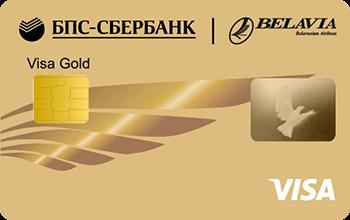 Visa Gold «Белавиа» (USD)