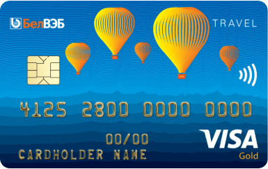 Visa Gold «Travel» (USD)