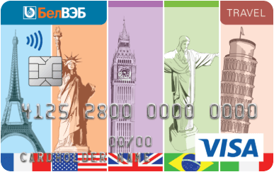 Visa Rewards «Travel» (EUR)