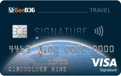 Visa Signature «Travel» (USD)