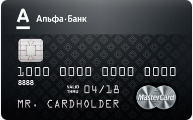 MasterCard World Black Edition (USD)