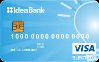Лучший курс VISA Electron в USD