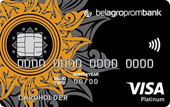 Овердрафт Visa Platinum