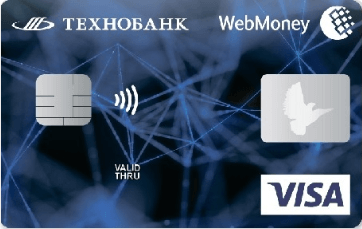 Кобрендинговая WebMoney