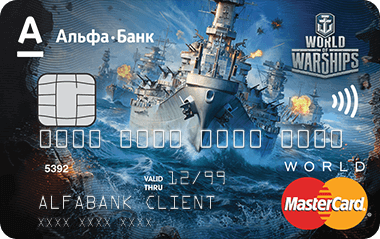 World of Warships MasterCard World