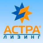 Логотип Астра-Лизинг
