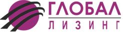 Логотип ГЛОБАЛ лизинг