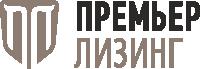 Логотип Премьерлизинг