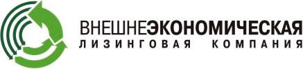 Логотип Внешнеэкономическая Лизинговая Компания